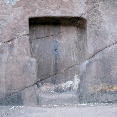 Portal de Aramu Muru: Gate of God