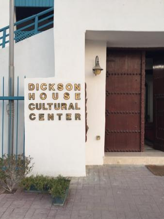 Dickson House Cultural Centre - Picture of Dickson House
