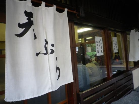 Tenpuraimoya: 外観