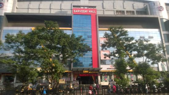 Sarvoday Mall