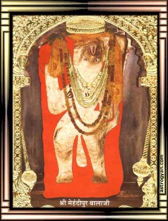 Dausa, India: balaji