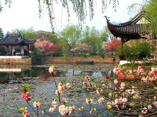 Wuxi, China: Li Garden Spring View