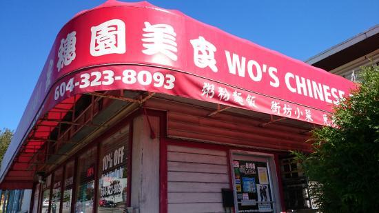 Wo's Chinese Restaurant