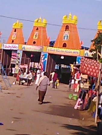 Sri Mahayogi Laxmamma Avva Temple
