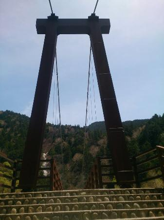 Yokoo Ohashi Bridge