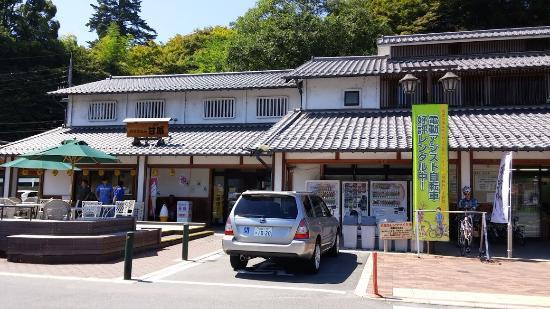 Restaurant Kamura