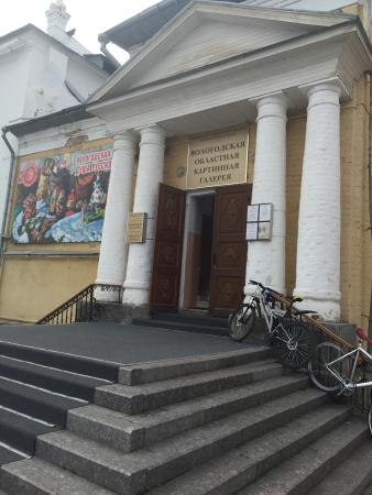 Vologda Regional Art Gallery Central Exhibition Hall