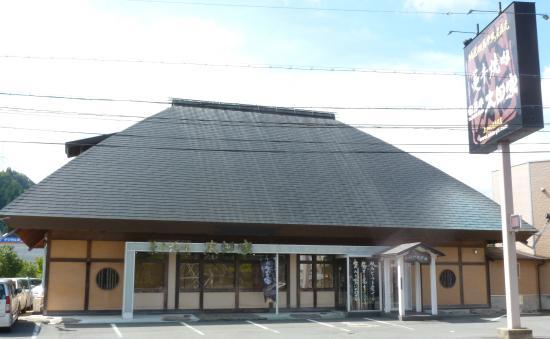 Tsurugyu Yakiniku Otaya Wadayama