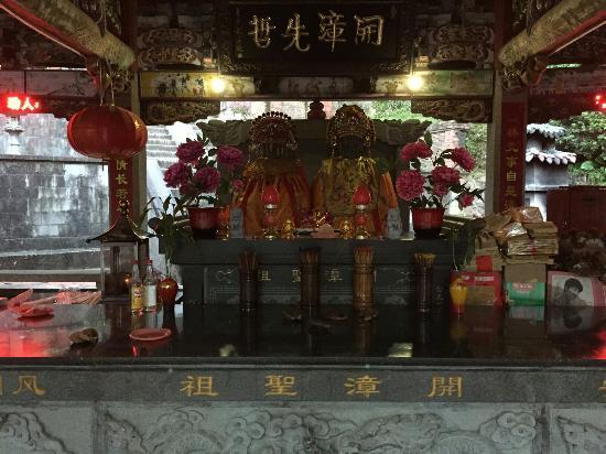 Yunxiao County, China: Chen Zheng's Tomb