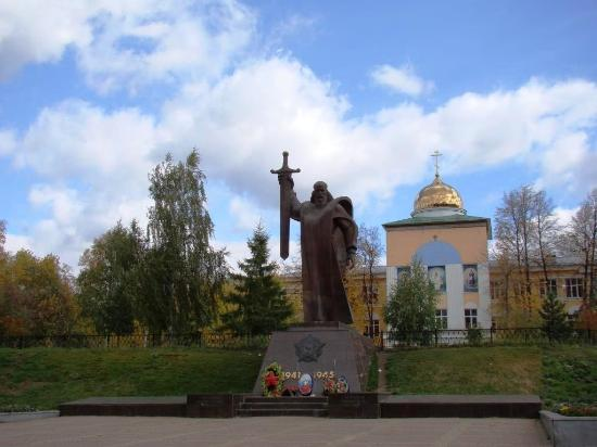Monument to Ural Citizens Who Forged the Victory