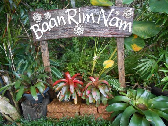 Baan Rim Nam: Entrée