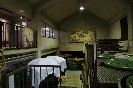 Ota Brewery Dokangura