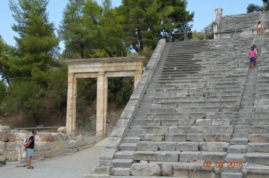 Théâtre d'Épidaure : Puerta de entrada