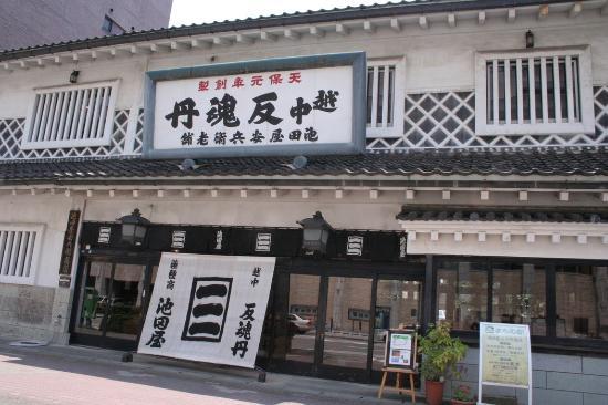 Yakuto