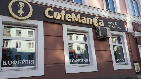Cofemanka