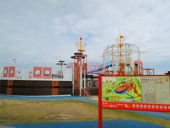 Uchinada-cho Park