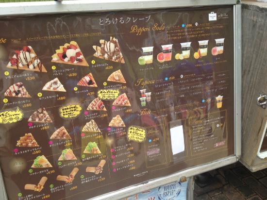 Momi & Toys Tokyo Dome LaQua, Bunkyo - Yotsuya / Iidabashi - Restaur...