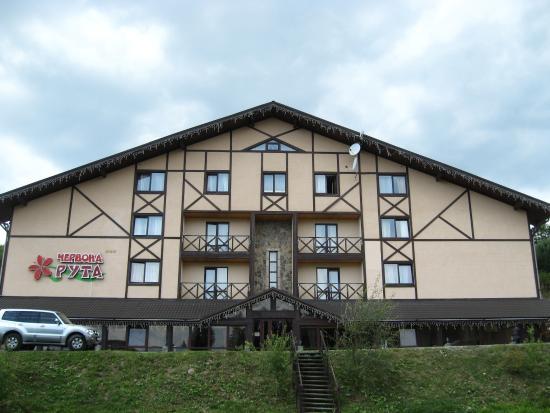 Chervona Ruta Hotel