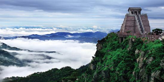 Linyi, China: Yimeng Mount