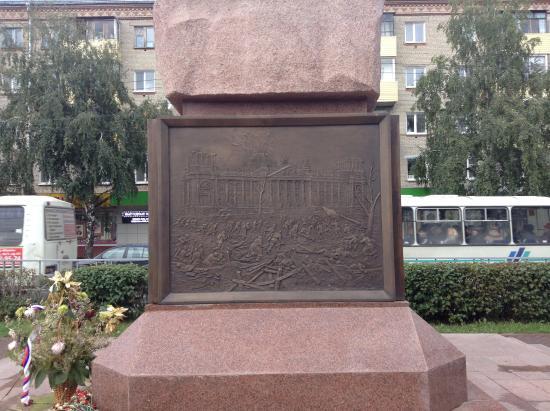 Памятник Зинченко Ф.М.