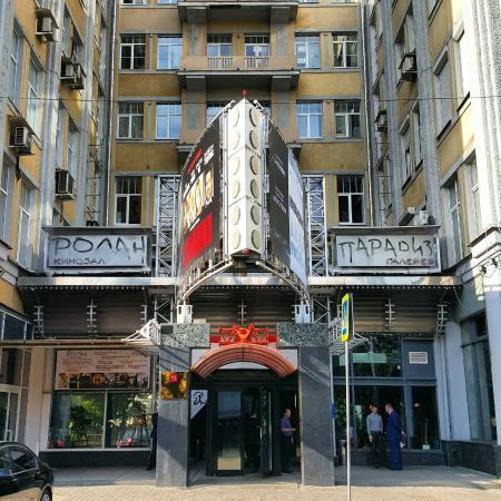 Rolan Cinema
