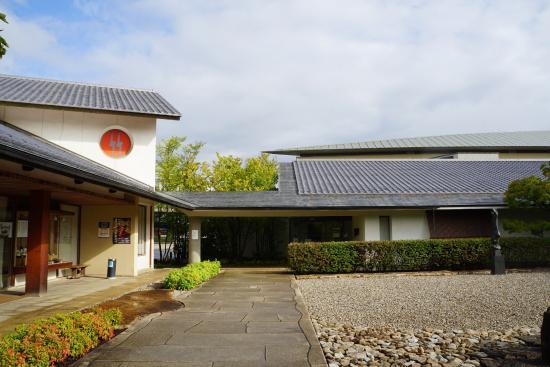 Masuo Ikeda Museum