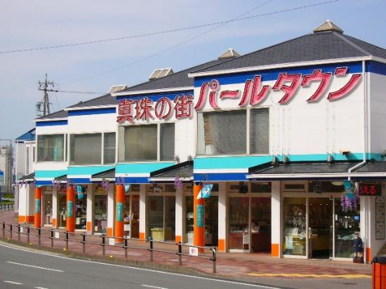 Toba Pearl Town