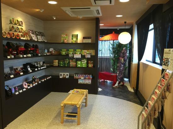 Kyoto Tourist Information Center