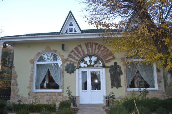 Restaurant Graf Kutuzov