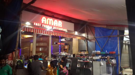 Amar Fast Food & Restaurant (Amar Juice Centre)