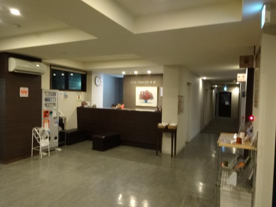 Best Inn Ogaki: フロント