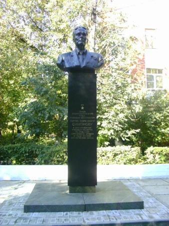 Bust of the Hero of Socialistic Labor Simonov