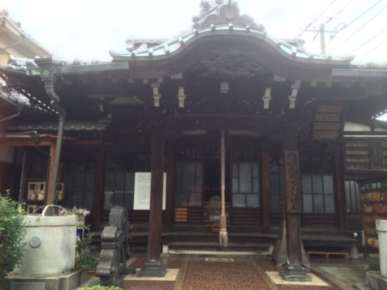 Nichikado