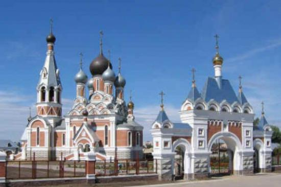 Cathedral of the Transfiguration of the Lord