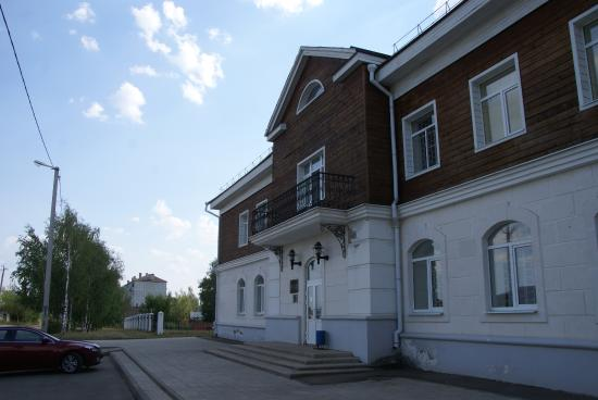 Staritsa, Rusia: Local museum of Art Archeology etc.