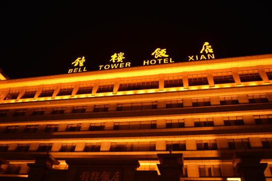 Bell Tower Hotel: Hotel