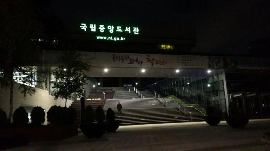 The National Library of Korea
