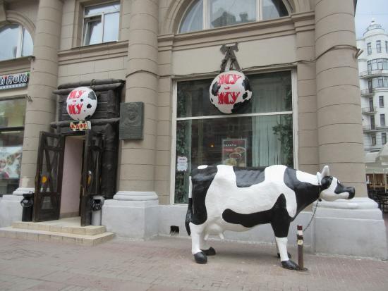 Cafe Mu-Mu: 牛の置物が目印
