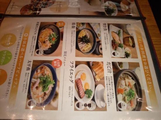 Ineya Kumamoto : 朝食のメイン料理選択メニュー
