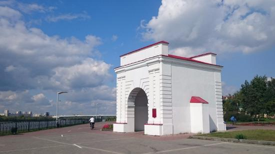 Irtysh Gates of Omsk Fortress