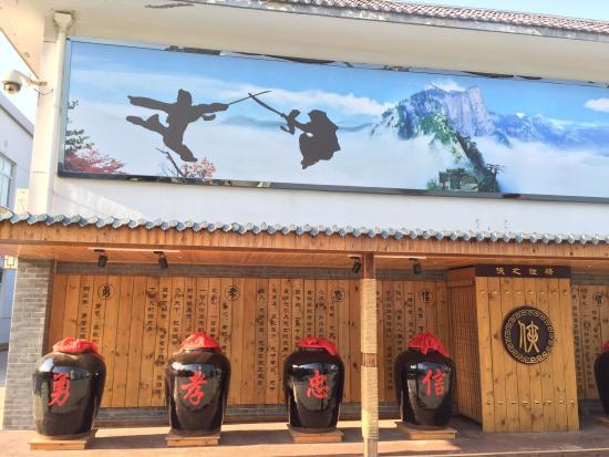 Huashan Inn : photo0.jpg