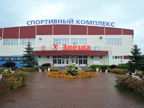 Zvezda Sports Complex