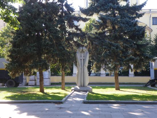 Monument Blessings in Centuries Friendship between the Peoples of Russia and Armenia United Cross