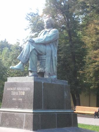 Monument to Aleksey Tolstoi