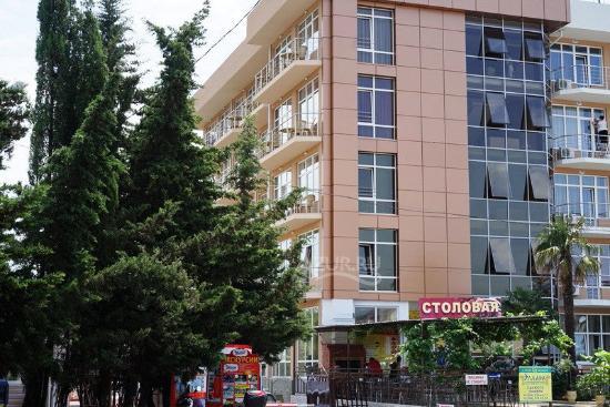Ellada Hotel