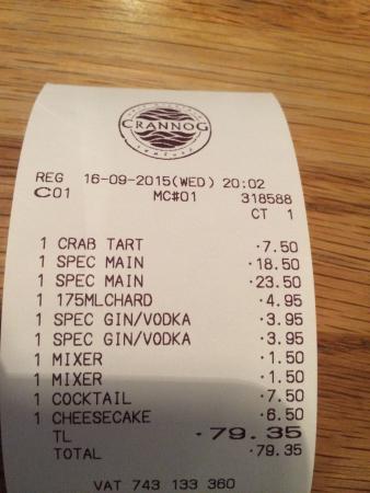 Crannog Seafood Restaurant: photo7.jpg