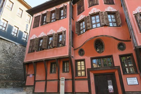 Plovdiv Regional Historical Museum: 正面外観
