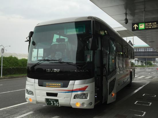 Nagasaki Airport Liner