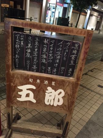 Goro Furumachiten