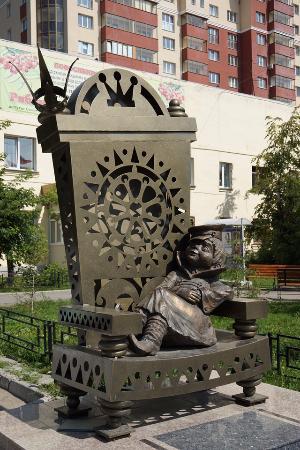 Sculpture Vovka v Tridevyatom Tsarstve